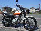 グラストラッカー/スズキ 250cc 兵庫県 バイクショップ ロード☆スター