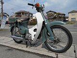 スーパーカブ50/ホンダ 50cc 兵庫県 バイクショップ ロード☆スター