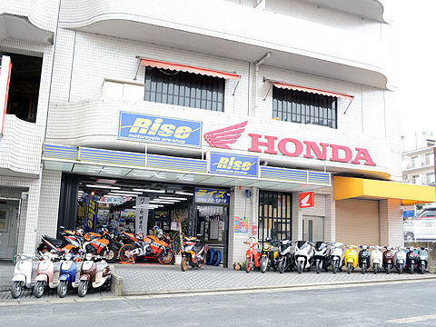 motorcycle pro-shop Rise =ライズ=