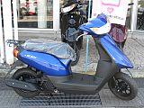 ジョグデラックス/ヤマハ 50cc 和歌山県 かさまつ自転車店
