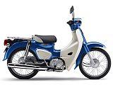 スーパーカブ110/ホンダ 110cc 和歌山県 かさまつ自転車店