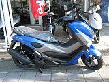 NMAX/ヤマハ 125cc 和歌山県 かさまつ自転車店