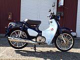 スーパーカブC125/ホンダ 125cc 和歌山県 鉄馬ファクトリー