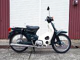 スーパーカブ50カスタム/ホンダ 50cc 和歌山県 鉄馬ファクトリー