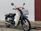 スーパーカブ50/ホンダ 50cc 和歌山県 鉄馬ファクトリー