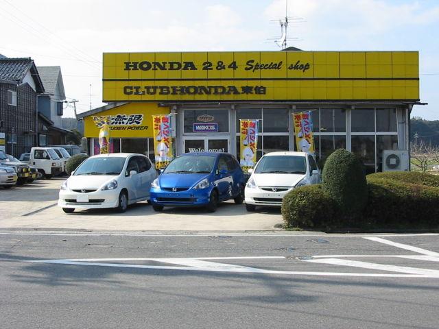 4輪部 CLUB HONDA 東伯