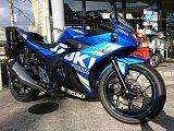 GSX250R/スズキ 250cc 岡山県 (株)小見山モータース