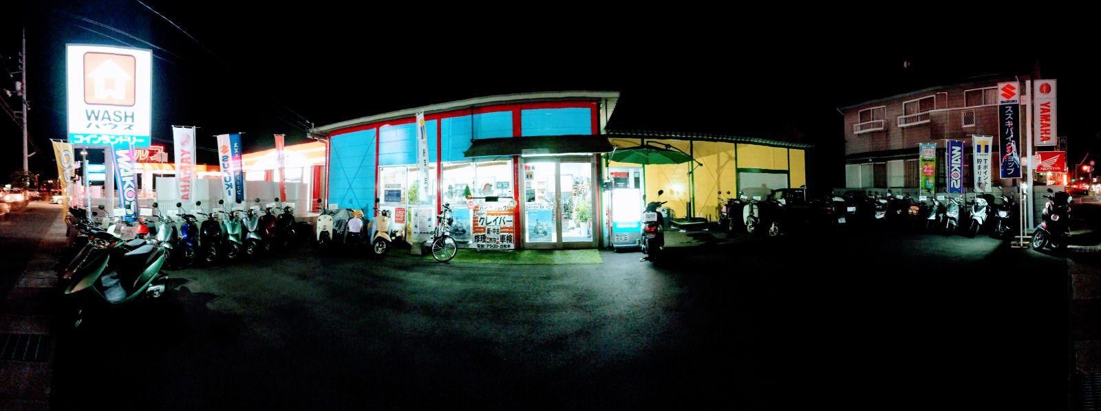 倉敷市笹沖の原付スクーター&バイク専門店