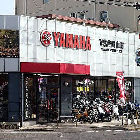YSP岡山南