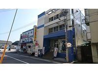 (株)小笠原オートショップ本社 Oh!バイク直販センター