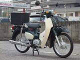 スーパーカブ50/ホンダ 50cc 広島県 Bike shop Moto Ride