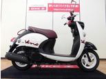 ビーノ/ヤマハ 50cc 宮城県 バイク王 仙台店