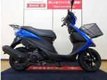 アドレスV125S/スズキ 125cc 宮城県 バイク王 仙台店