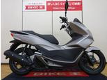 PCX150/ホンダ 150cc 宮城県 バイク王 仙台店