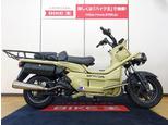 PS250/ホンダ 250cc 宮城県 バイク王 仙台店