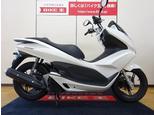 PCX125/ホンダ 125cc 宮城県 バイク王 仙台店