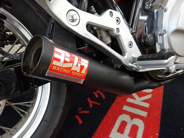 CB400FOUR (水冷) CB400Four ヨシムラストレートサイクロンマフラー