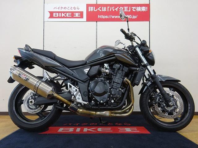 バンディット1250 Bandit1250 ABS ヨシムラマフラー