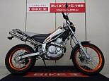 トリッカー/ヤマハ 250cc 宮城県 バイク王 仙台店