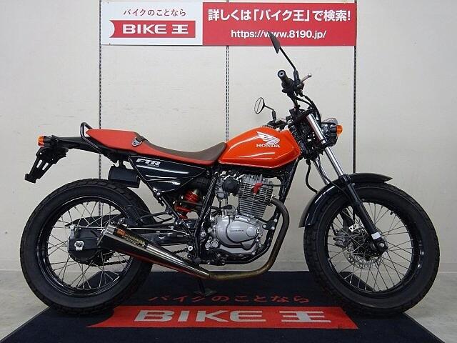 FTR223 FTR223 ヨシムラマフラー 2008年モデル 1枚目:FTR223 ヨシムラマフラ…