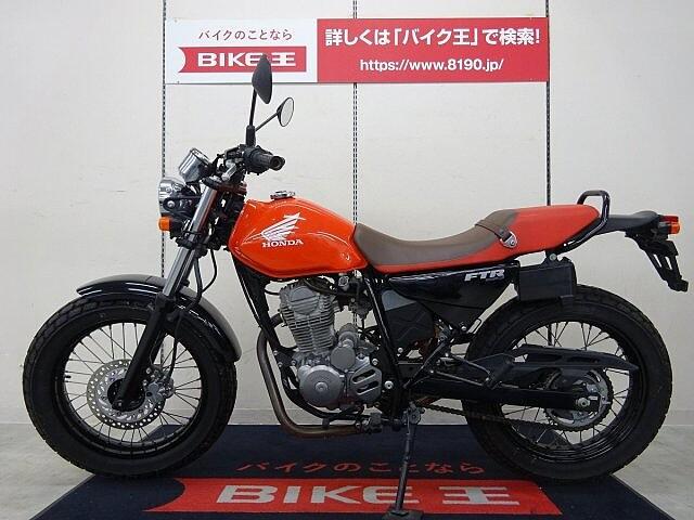 FTR223 FTR223 ヨシムラマフラー 2008年モデル 3枚目:FTR223 ヨシムラマフラ…