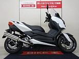 XMAX 250/ヤマハ 250cc 宮城県 バイク王 仙台店