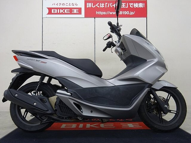 PCX150 PCX150-2【マル得車両】 2015年モデル ノーマル車両 1枚目:PCX150-…
