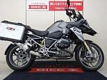 R1200GS/BMW 1200cc 宮城県 バイク王 仙台店