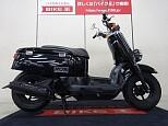 ボックス/ヤマハ 50cc 宮城県 バイク王 仙台店