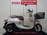 ジョルノ/ホンダ 50cc 宮城県 バイク王 仙台店
