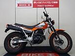 TW225E/ヤマハ 225cc 宮城県 バイク王 仙台店