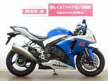 GSX-R1000/スズキ 1000cc 宮城県 バイク王 仙台店