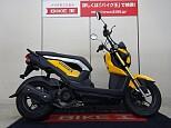 ズーマーX/ホンダ 110cc 宮城県 バイク王 仙台店