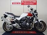CB1300スーパーフォア/ホンダ 1300cc 宮城県 バイク王 仙台店