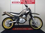 セロー 250/ヤマハ 250cc 宮城県 バイク王 仙台店
