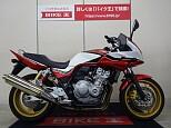 CB400スーパーボルドール/ホンダ 400cc 宮城県 バイク王 仙台店
