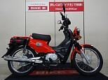 クロスカブ110/ホンダ 110cc 宮城県 バイク王 仙台店