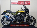 Z900RS/カワサキ 900cc 宮城県 バイク王 仙台店