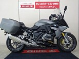 R1200RS/BMW 1200cc 宮城県 バイク王 仙台店
