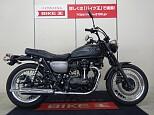 W800 STREET/カワサキ 800cc 宮城県 バイク王 仙台店