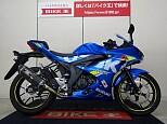 GSX-R125/スズキ 125cc 宮城県 バイク王 仙台店