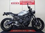 XSR900/ヤマハ 850cc 宮城県 バイク王 仙台店