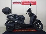 リード125/ホンダ 125cc 宮城県 バイク王 仙台店