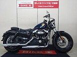 XL1200X SPORTSTER FortyEight/ハーレーダビッドソン 1200cc 宮城県 バイク王 仙台店