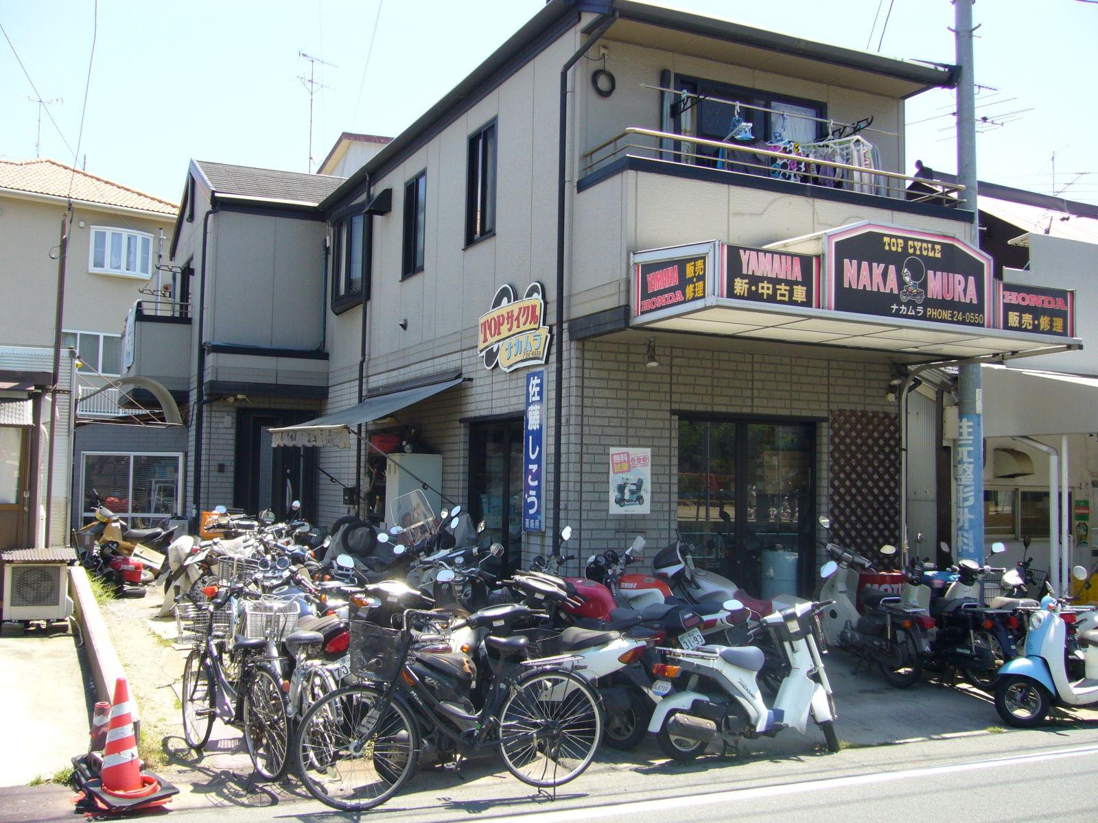 トップサイクルナカムラ