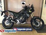 テネレ700/ヤマハ 700cc 宮城県 ハヤサカサイクル商会 泉バイパス店