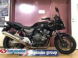 CB400スーパーボルドール/ホンダ 400cc 宮城県 ハヤサカサイクル商会 泉バイパス店