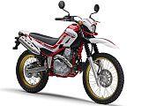 セロー 250/ヤマハ 250cc 宮城県 ハヤサカサイクル商会 泉バイパス店