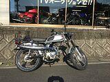 CL50/ホンダ 50cc 山口県 有限会社アール・ツー
