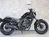 Rebel 250/ホンダ 250cc 宮城県 有限会社 TOWNS